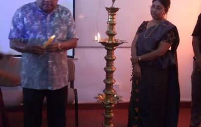 Launching Upadeshanya Magazine – 17